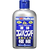 ホルツ リキッドコンパウンド極細 粒子サイズ1μ (#8000相当) 280ml MH141