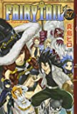 FAIRY TAIL(57) (講談社コミックス)