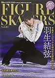 フィギュア・スケーターズ10 FIGURE SKATERS Vol.10