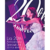 Lia 20th Anniversary Special Live 2019 at 豊洲PIT [Blu-ray]