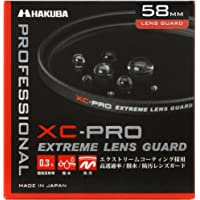HAKUBA 58mm レンズフィルター XC-PRO 高透過率 撥水防汚 薄枠 日本製 レンズ保護用 CF-XCPRL…