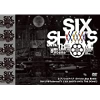 ヒプノシスマイク -Division Rap Battle- 5th LIVE@AbemaTV 《SIX SHOTS UNTIL THE DOME》 DVD