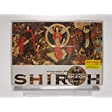 SHIROH [販路限定]
