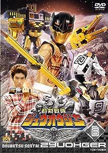 スーパー戦隊シリーズ 動物戦隊ジュウオウジャー VOL.6 [DVD]
