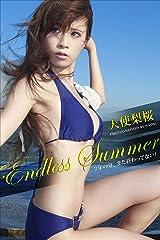 Endless Summer Kindle版