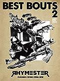 ベストバウト 2 RHYMESTER Featuring Works 2006-2018 (初回限定盤A)
