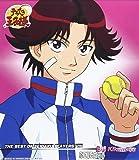 テニスの王子様 キャラクターマキシ8 - THE BEST OF SEIGAKU PLAYERS VIII Eiji K…