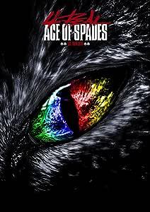 """【メーカー特典あり】ACE OF SPADES 1st TOUR 2019 """"4REAL"""" -Legendary night-(Blu-ray Disc2枚組)(オリジナル B2サイズポスター付)"""