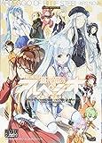 劇場版 蒼き鋼のアルペジオ -アルス・ノヴァ- コミックアンソロジー (DNAメディアコミックス)