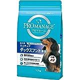 プロマネージ ドッグフード 犬種別 成犬用 ミニチュアダックスフンド専用 1.7kg