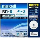 maxell 録画用 BD-R 130分 4倍速対応PLシリーズ インクジェットプリンタ対応ホワイト(ワイド印刷) 10枚 5mmケース入 BR25VPLWPB.10S