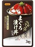 日本食研 まぐろ漬け丼のたれ 20g×3×6個