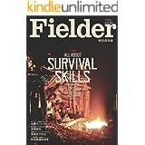 Fielder vol.43 [雑誌]