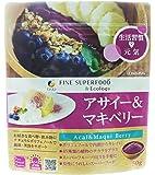 ファイン スーパーフード アサイ― & マキベリー 50g ポリフェノール 植物酵素 含有