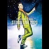 STUDIO LIVE 2020 Love Paradise (特典:ナシ)[DVD]
