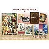 【Switch】アトリエ ~黄昏の錬金術士トリロジー~ DX スペシャルコレクションボックス (パッケージ版封入特典(オ…