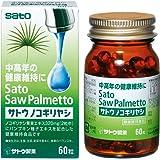 佐藤製薬のサトウノコギリヤシ 60粒(約30日分)