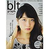 blt graph. vol.6 (TOKYO NEWS MOOK 525号)