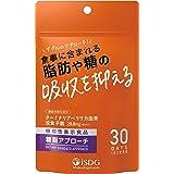 ISDG 医食同源ドットコム 糖脂アプローチ 220mg×60粒 [機能性表示食品]