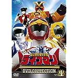 超獣戦隊ライブマン DVD COLLECTION VOL.1