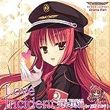 DRACU-RIOT! キャラクターソング Vol.1「Love Incident」 Drama Part