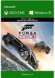 Forza Horizon 3|オンラインコード版 - XboxOne/Windows10