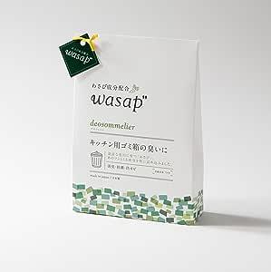 "wasap""(わさびー) ゴミ箱の消臭・抗菌 deosommelier(デオソムリエ)"