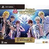 ときめきレストラン☆☆☆ Project TRISTARS 5周年記念BOX - PSVita