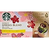 スターバックス オリガミ(R) パーソナルドリップ(R) コーヒー スプリング ブレンド 20袋