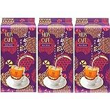 京都ブレンド 10P ×3袋 レギュラー(ドリップ)