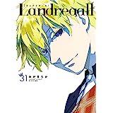 Landreaall 31巻 (ZERO-SUMコミックス)