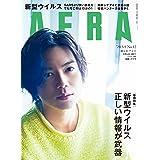 AERA3/9号