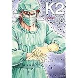 K2(38) (イブニングKC)