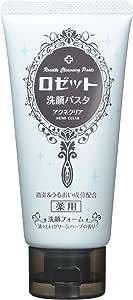 ロゼット洗顔パスタ アクネクリア 120g 【医薬部外品】 [並行輸入品]