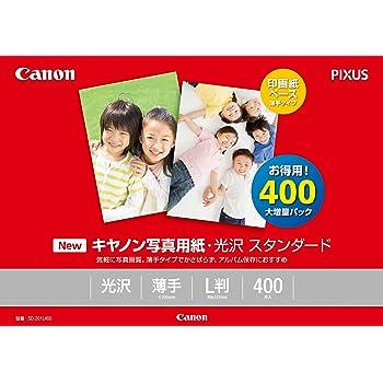 Amazon | Canon 写真用紙・光沢 ...