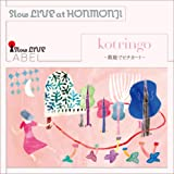 Slow LIVE at HONMONJI~箱庭でピチカート~※12インチアナログ盤 [Analog]