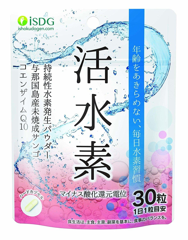 医食同源ドットコム (8)