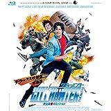 シティーハンター THE MOVIE 史上最香のミッション [Blu-ray]