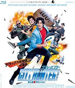 【Amazon.co.jp限定】シティーハンター THE MOVIE 史上最香のミッション (A4クリアファイル3枚セット付) [Blu-ray]