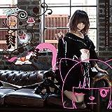 ピンクメトセラ/勹″ッと<るSUMMER(DVD付)