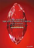 ファイナルファンタジー 20thアニバーサリーアルティマニア File 1:キャラクター編 (デジタル版SE-MOOK)