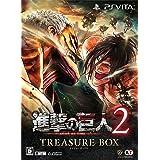 進撃の巨人2 TREASURE BOX (初回特典(エレン&リヴァイ「私服」コスチューム 早期解放シリアル) 同梱) - PSVita
