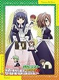 OVA『バカとテストと召喚獣 ~祭~』下巻 [Blu-ray]