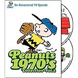 スヌーピー : 1970年代コレクション Vol.2 [DVD]