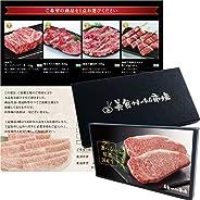 カタログ ギフト 4種類から 選べる 特選 国産牛 ( 国産牛 焼肉 / サーロイン ステーキ/ カルビ ) 美食うまいもん市場
