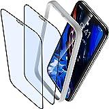 【ブルーライトカット】【ガイド枠付き】 CASEKOO iPhone 11 / iPhone XR 用 ガラスフィルム 【2枚セット】日本旭硝子製 全面保護フィルム 強化ガラス 透過率99.9% 気泡ゼロ 飛散防止(アイフォン11/アイホンXR 用