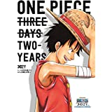 ONE PIECE〝3D2Y〟 エースの死を越えて! ルフィ仲間との誓い[通常版][DVD]