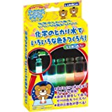 ルミカ(日本化学発光) おうちでできる! サイエンス&クラフトシリーズ 化学のヒカリ水でいろいろな色をつくろう!