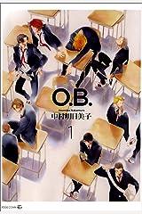 O.B.1 同級生 (EDGE COMIX) Kindle版