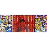 ナニワ金融道 文庫 全10巻 完結セット (講談社漫画文庫)
